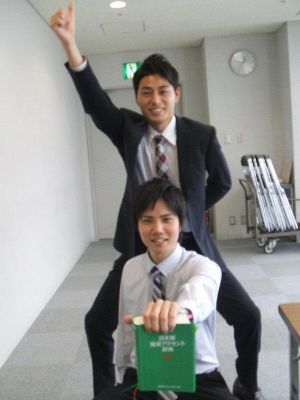 木村拓也 (アナウンサー)の画像 p1_26