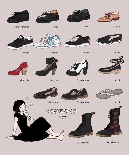 レディースの靴は種類がたくさん!
