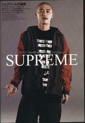 窪塚洋介のファッションのブランド・supreme