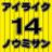 記事番号:61439/アイテムID:1974210のツイッターのプロフィール画像