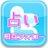 記事番号:106457/アイテムID:3333323のツイッターのプロフィール画像
