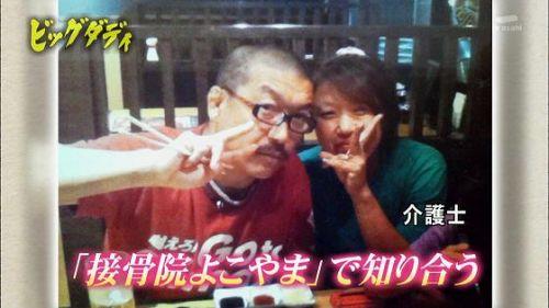【元夫婦】美奈子とビッグダディが離婚!!現在の関係とは!?の画像