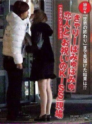 【写真】衝撃の二股騒動!きゃりーぱみゅぱみゅがNEWS手越と浮気!?の画像
