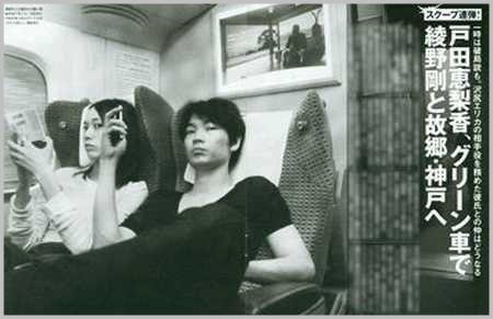 あの戸田恵梨香に彼氏が!?その熱愛内容と意外な過去【画像あり】の画像