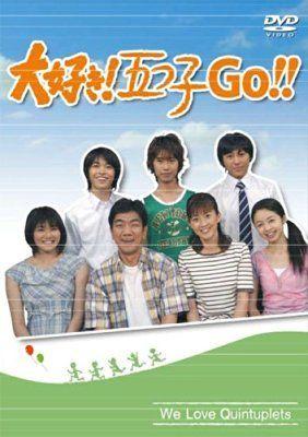 【ドラマ】大好き!五つ子に出演していた子供たちの現在の姿とは!?の画像